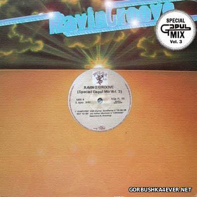 Gapul Mix Special vol 3