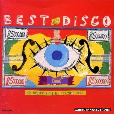 Best Disco vol 1 [1987]