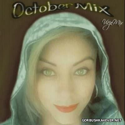 ViejoMix - October Mix 2016