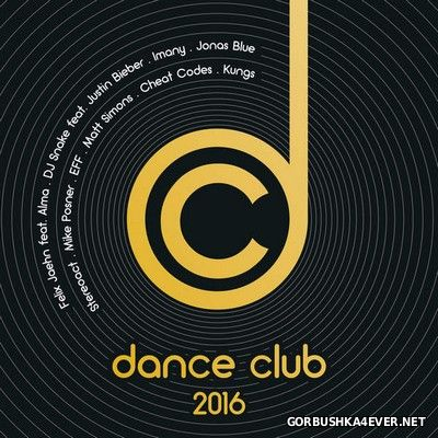 Dance Club 2016 [2016]