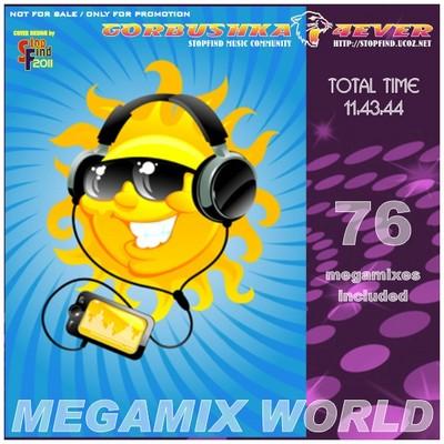 Artist Megamix Compilation / 76 Mix included