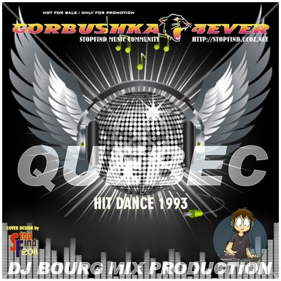DJ Bourg - Quebec Hits Dance Megamix 1993