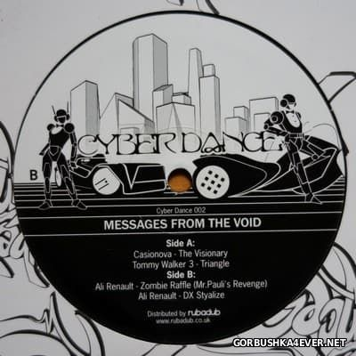 Messages From The Void vol 1 [2016]