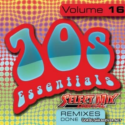 [Select Mix] 70s Essentials vol 16 [2016]