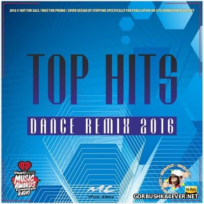 Dance Remix Top Hits II [2016]