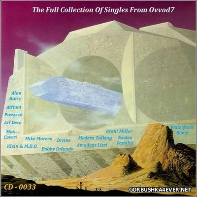 The Full Collection Of Singles vol 33 [2016]