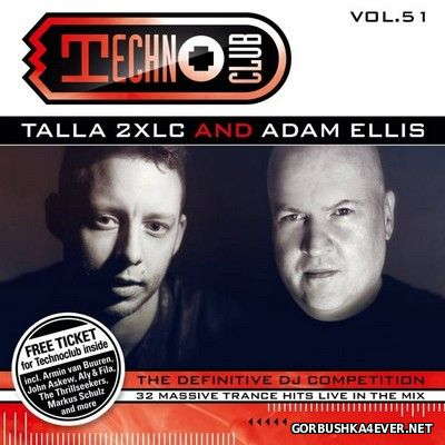 Techno Club vol 51 [2016] / 2xCD
