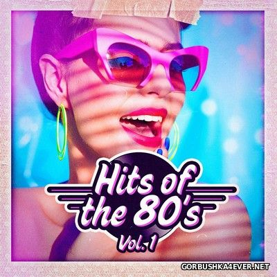 Hits Of The 80s vol 1 [2016]