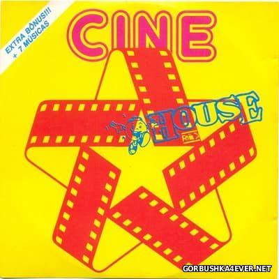 Cine House [1993]