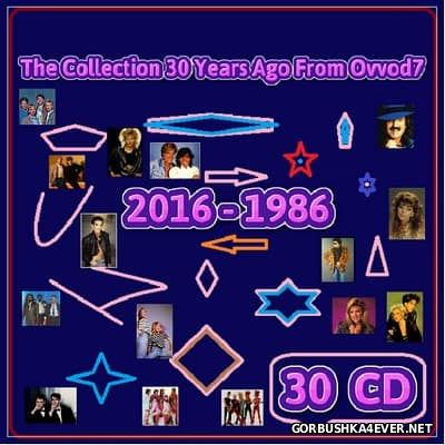 The Collection - 30 Years Ago [2016] / 30xCD