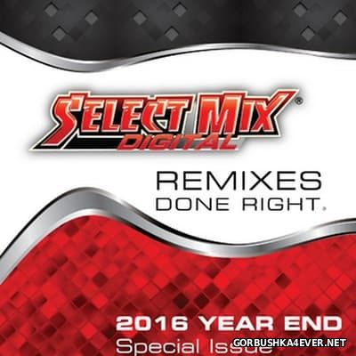 [Select Mix] 2016 Year End Special Issue [2016]