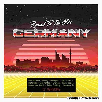 Rewind To The 80s - Germany [2016]