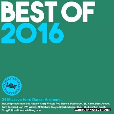 HDC presents Best Of 2016