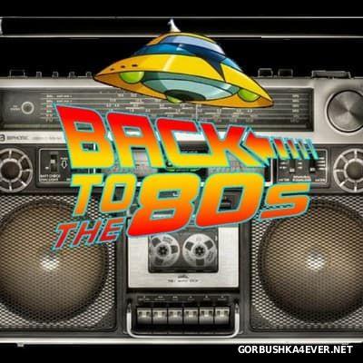 DJ Alcor - 80's GigaMix vol 1 [2014]
