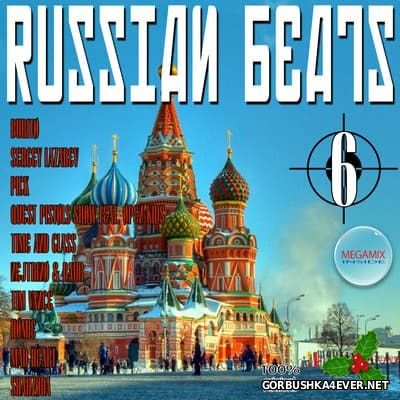 Russian Beats 6 [2016] Version Megamix by Deejay EN
