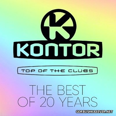 [Kontor] Top Of The Clubs - The Best of 20 Years [2017] / 4xCD