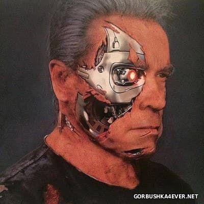 Terminateur Benelux - Terminator [2016]
