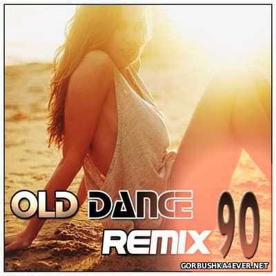 Old Dance Remix vol 90 [2017]