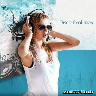 Disco Evolution 2016 by Pioneer Studio