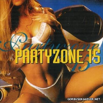 [MTV] Party Zone vol 15 [1995]
