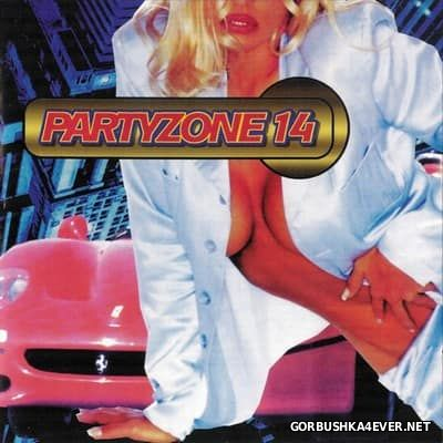 [MTV] Party Zone vol 14 [1995]