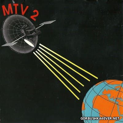 [MTV] Party Zone vol 02 [1992]