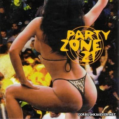 [MTV] Party Zone vol 21 [1996]