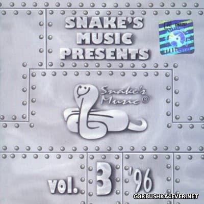 [Snake's Music] Snake's Music Presents '96 vol 03 [1996]