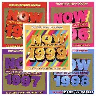 Now That's What I Call Music! 1995 - 1999 / 10xCD