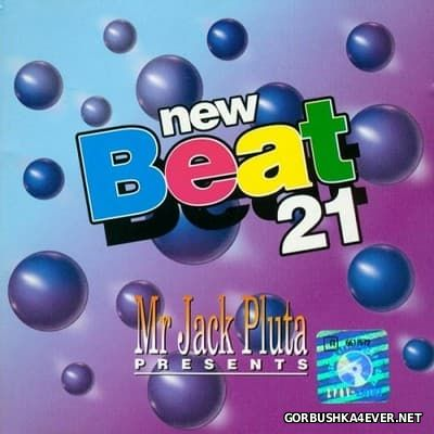 [Snake's Music] New Beat vol 21 [1996]