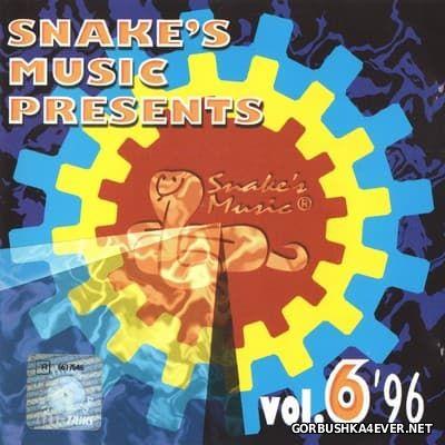 [Snake's Music] Snake's Music Presents '96 vol 06 [1996]