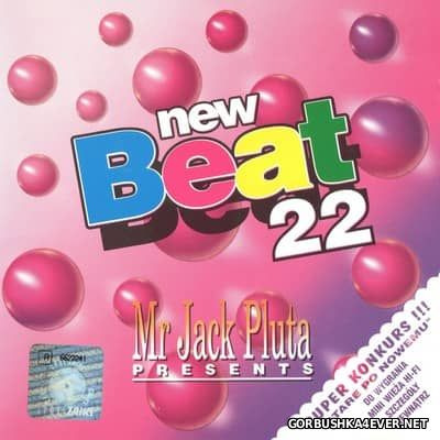 [Snake's Music] New Beat vol 22 [1996]