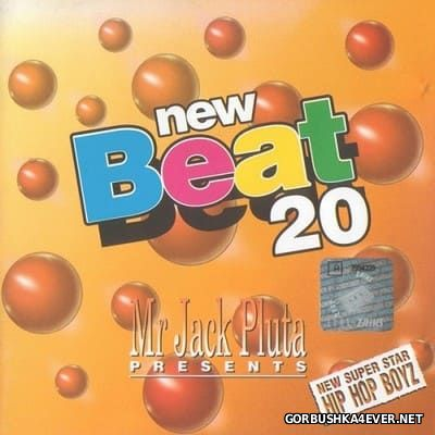 [Snake's Music] New Beat vol 20 [1996]