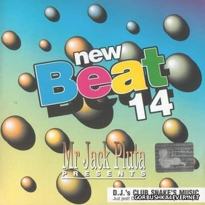 [Snake's Music] New Beat vol 14 [1995]