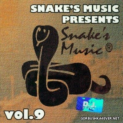 [Snake's Music] Snake's Music Presents vol 09 [1995]