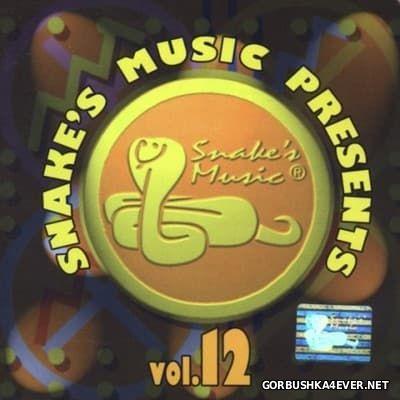 [Snake's Music] Snake's Music Presents vol 12 [1995]
