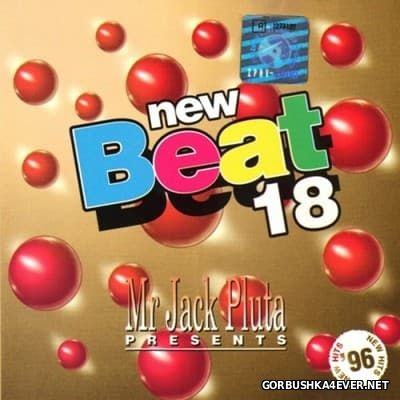 [Snake's Music] New Beat vol 18 [1996]
