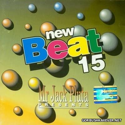 [Snake's Music] New Beat vol 15 [1995]