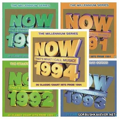 Now That's What I Call Music! 1990 - 1994 / 10xCD