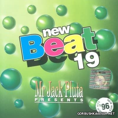 [Snake's Music] New Beat vol 19 [1996]