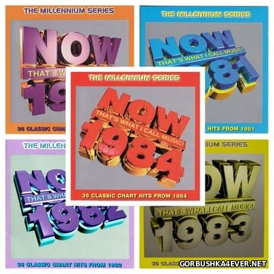 Now That's What I Call Music! 1980 - 1984 / 10xCD
