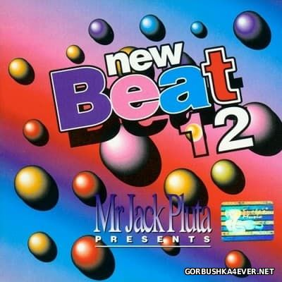 [Snake's Music] New Beat vol 12 [1995]