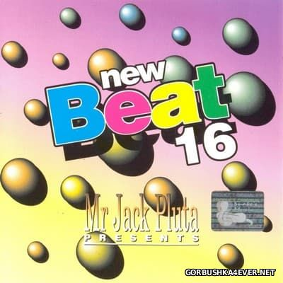 [Snake's Music] New Beat vol 16 [1995]
