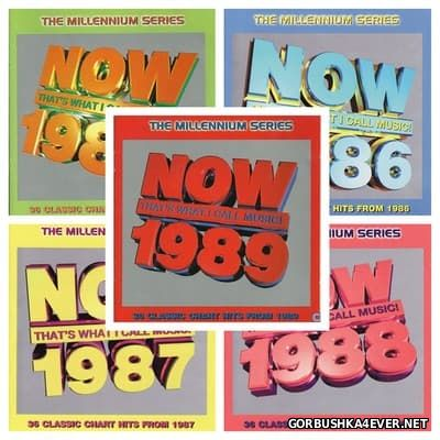 Now That's What I Call Music! 1985 - 1989 / 10xCD