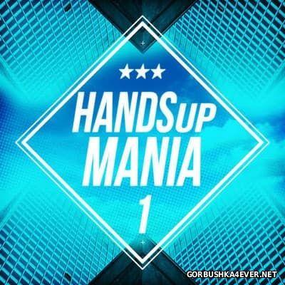 Handsup Mania 1 [2016]