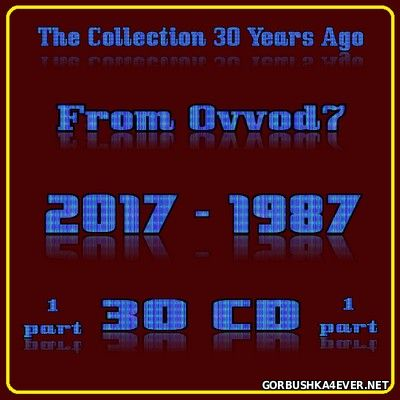 The Collection - 30 Years Ago [2017] 30xCD