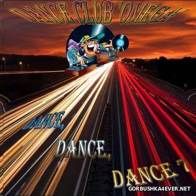 Dance Club Omega - Dance, Dance, Dance 7 [2017]
