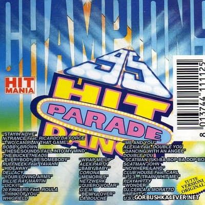 [Hit Mania] Hit Parade Dance Champions '95 [1996]