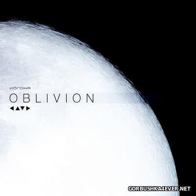 Nordika - Oblivion [2016]