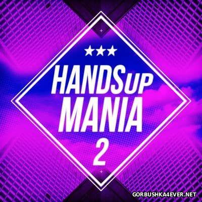 Handsup Mania 2 [2017]